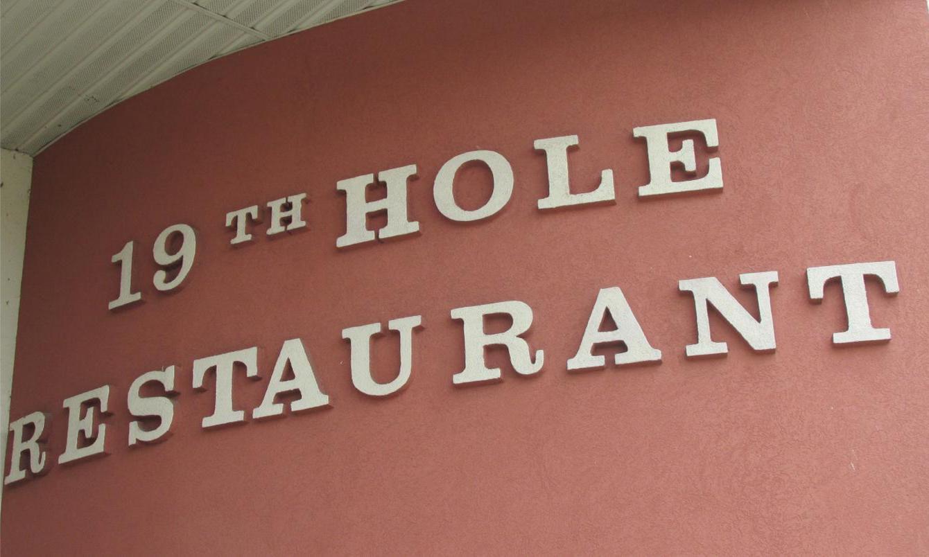 The 19th Hole Restaurant