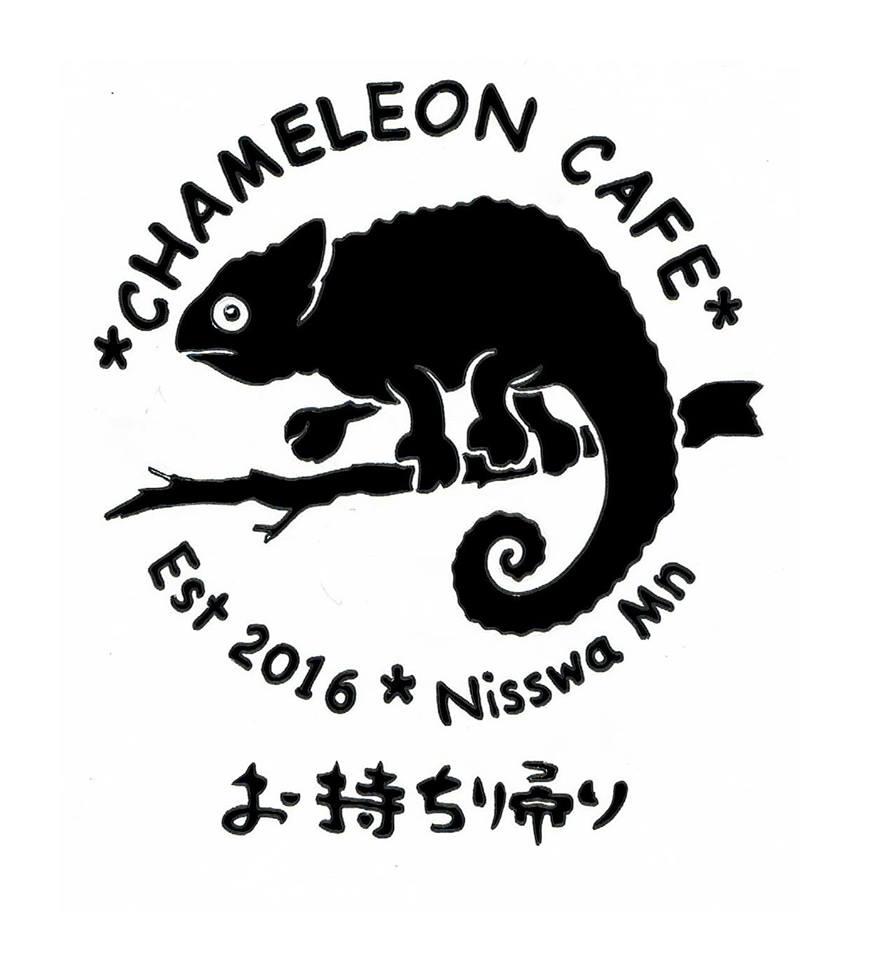 Chameleon Cafe